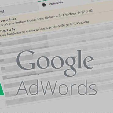 Novità in Google Adwords: Gmail ads e sms ads