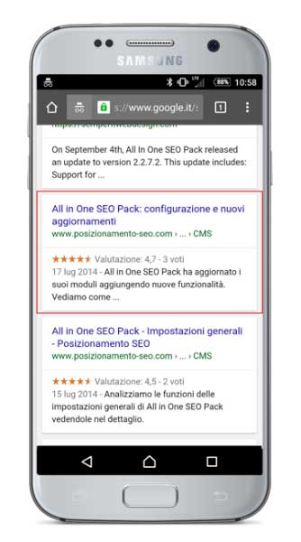serp mobile review prima